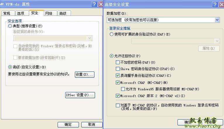 openvz vps搭建pptp vpn的方法