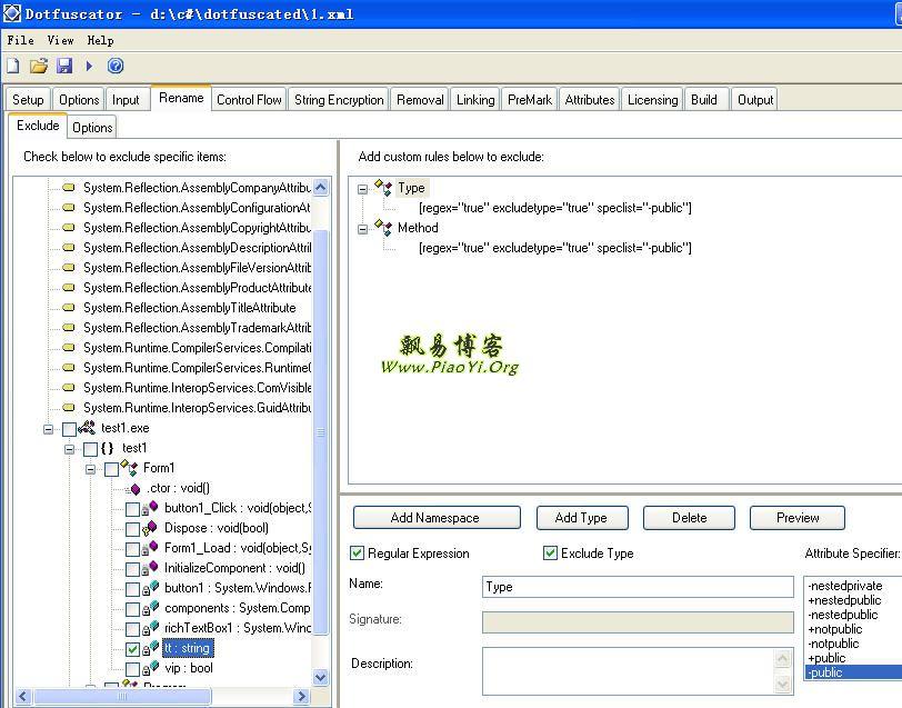 C#使用Dotfuscator混淆代码的加密方法