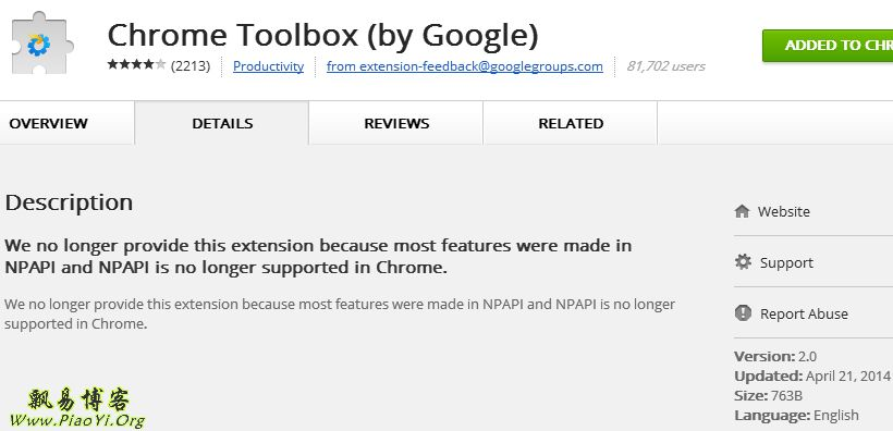 Chrome Toolbox快捷工具被下架了,不急,有恢复方法!