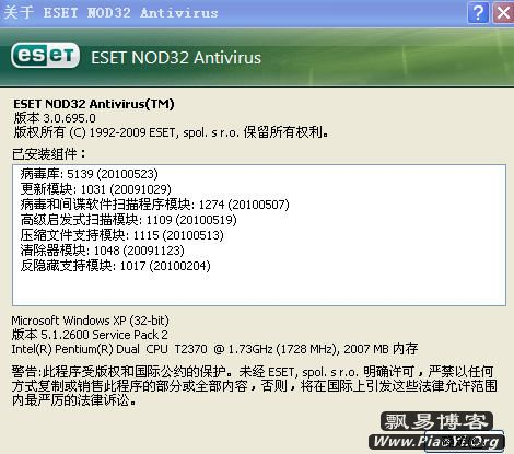 解决ESET NOD32 Antivirus(Chinese Simplified,32bit)-3.0.695.0